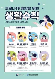★집단활동_최종