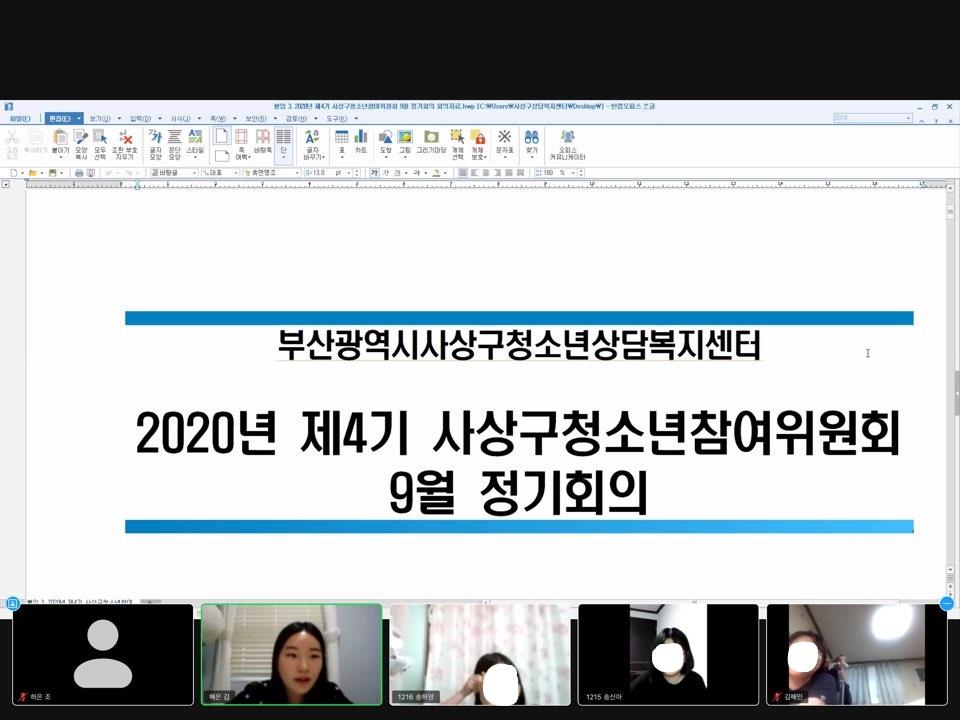 InkedKakaoTalk_20200921_170051566_LI